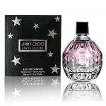 Stars Black Edition (2015) Jimmy Choo Perfume Sample for Women